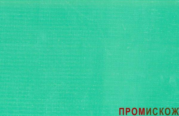 ТЕНТОВЫЙ МАТЕРИАЛ ПРОИЗВОДСТВО Г. ИВАНОВО Зеленый
