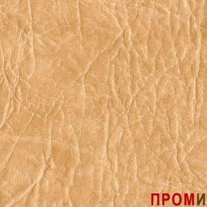 Винилискожа Боди-Люкс 10 гр. Персиковый 4584